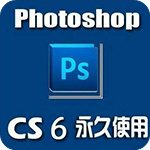 photoshop(ps) cs6破解补丁