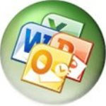 Office Tab Enterprise v14.00中文破解版