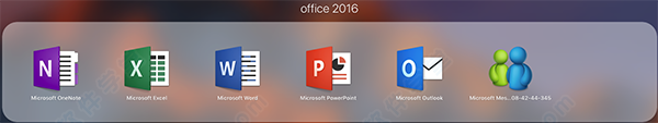 office 2016 for mac破解版