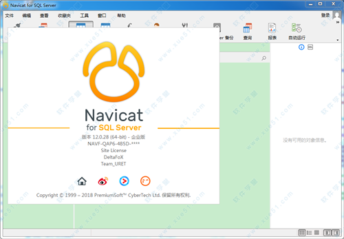 navicat for sql server 12