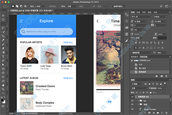 18.像素大厨 mac无论你用 Photoshop, Sketch 还是 Adobe XD 设计