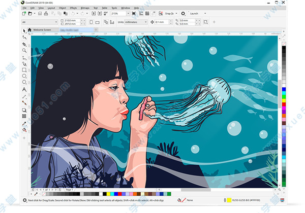 CorelDRAW(cdr) Graphics Suite 2019中文破解版